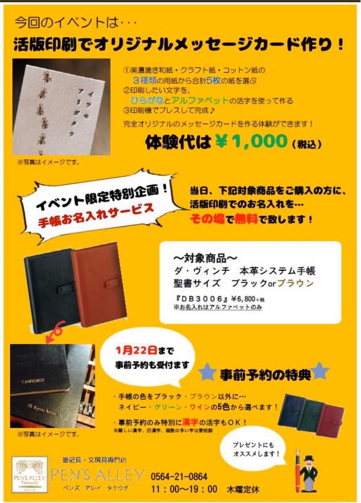 f:id:fumihiro1192:20200116191750j:plain