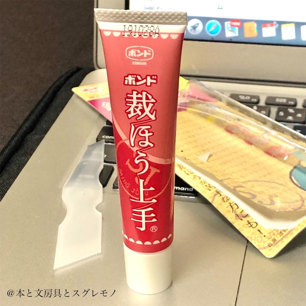 f:id:fumihiro1192:20200126190344j:image