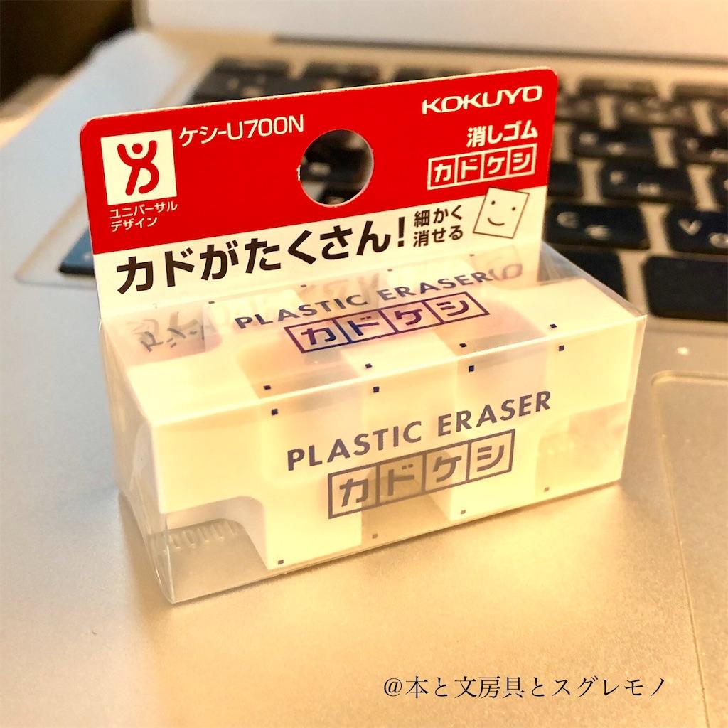 f:id:fumihiro1192:20200127083933j:image