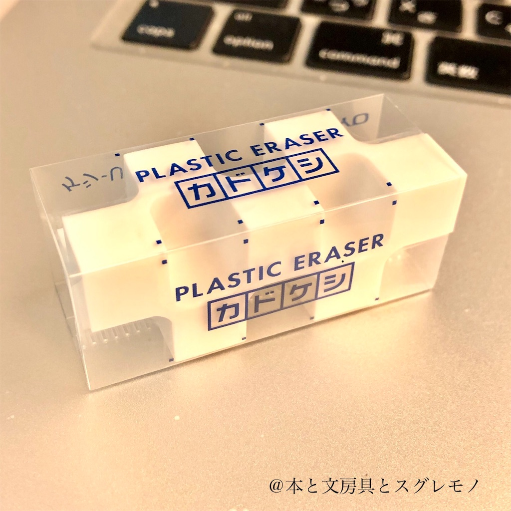 f:id:fumihiro1192:20200127083940j:image