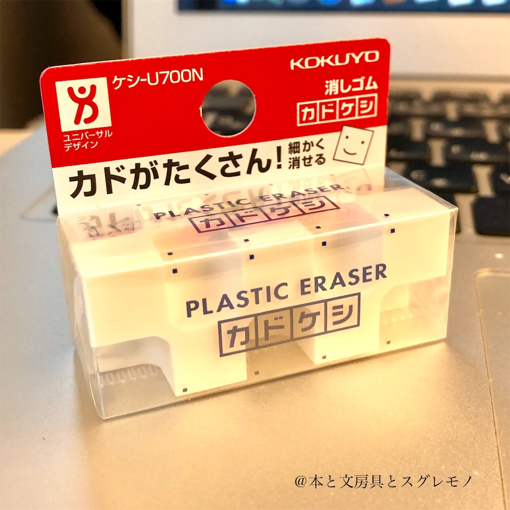 f:id:fumihiro1192:20200127083948j:image
