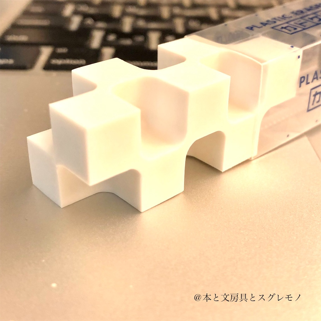 f:id:fumihiro1192:20200127084017j:image