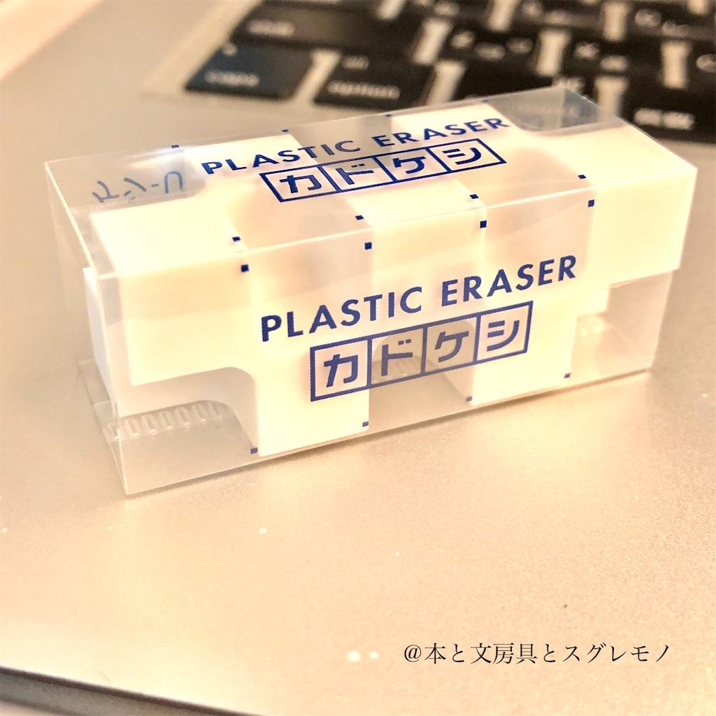 f:id:fumihiro1192:20200127084020j:image