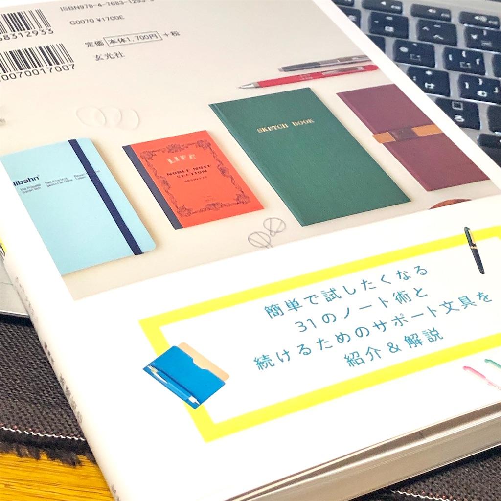 f:id:fumihiro1192:20200131202653j:image