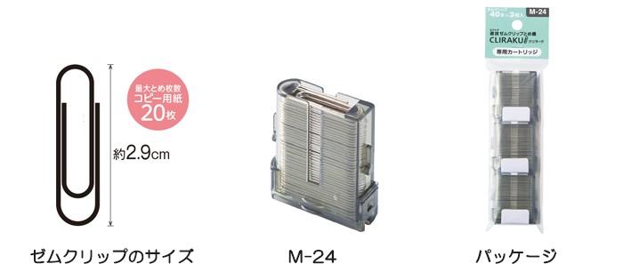f:id:fumihiro1192:20200202191104j:plain