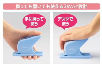 f:id:fumihiro1192:20200202191111j:plain