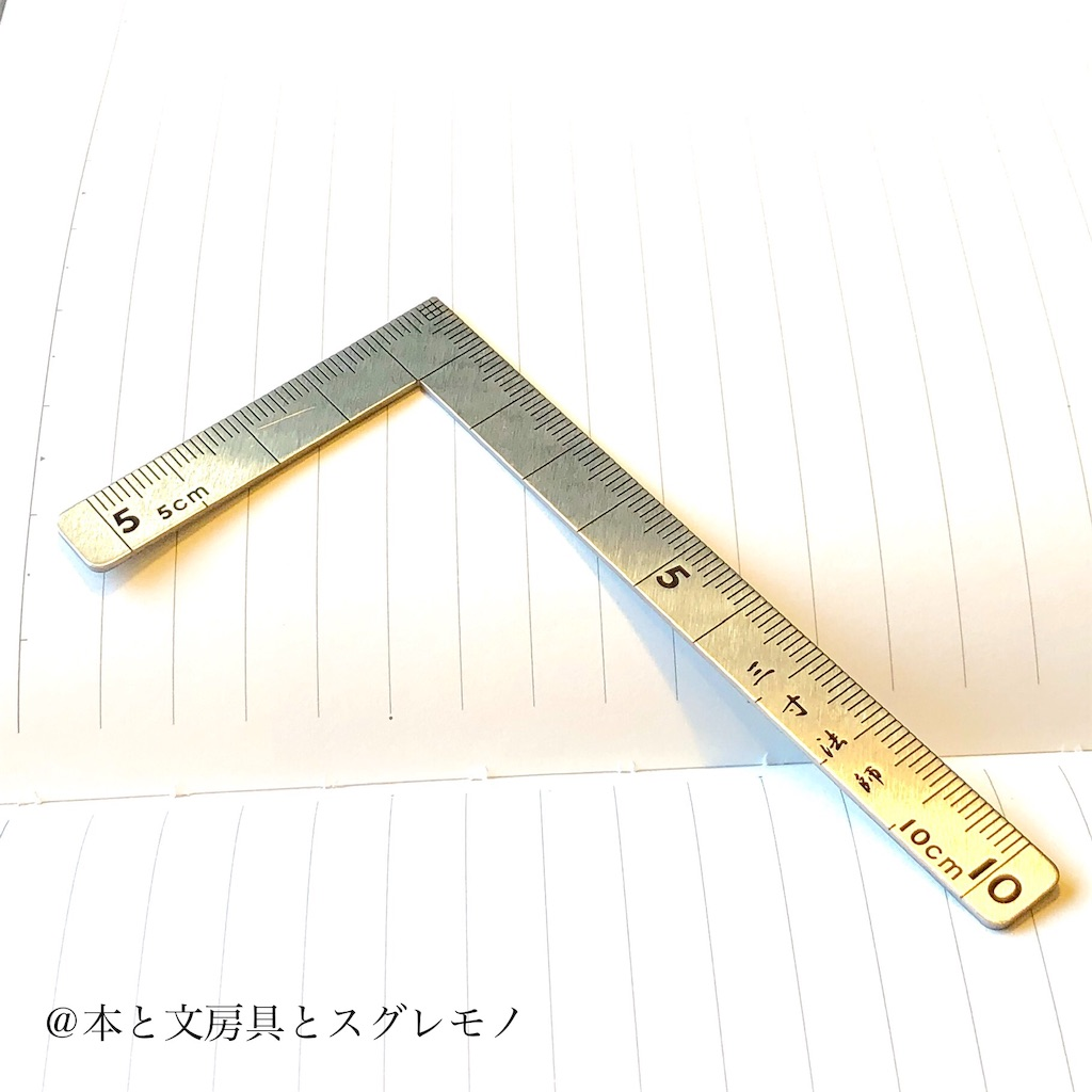 f:id:fumihiro1192:20200208092328j:image