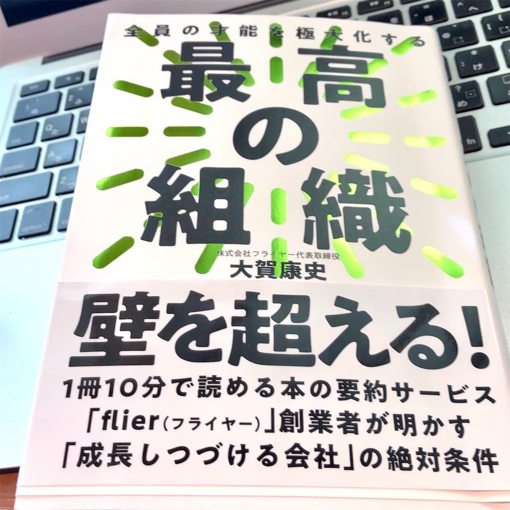 f:id:fumihiro1192:20200209104752j:image