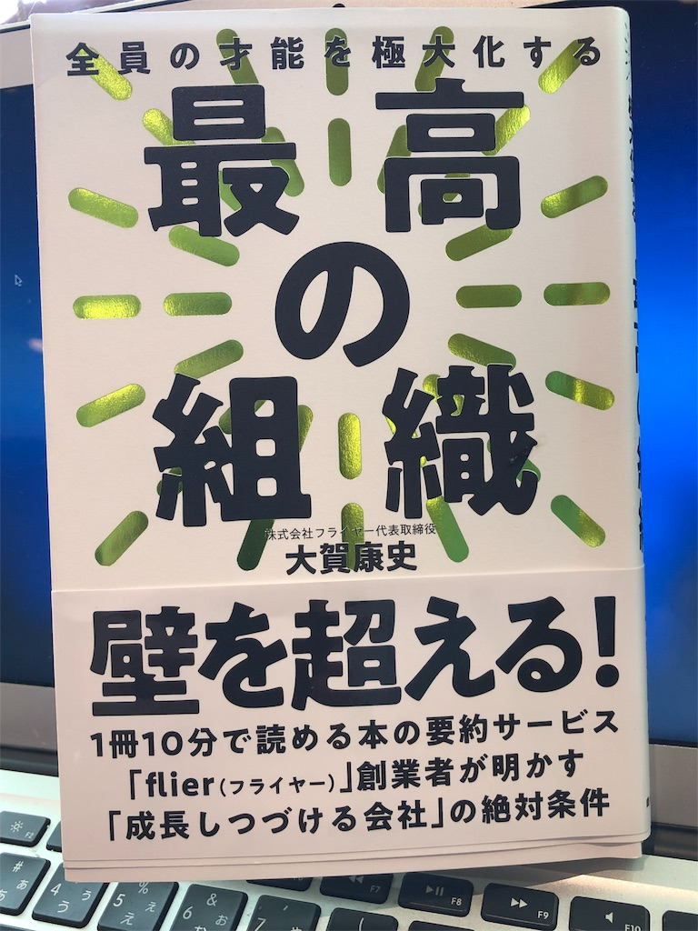 f:id:fumihiro1192:20200209104755j:image