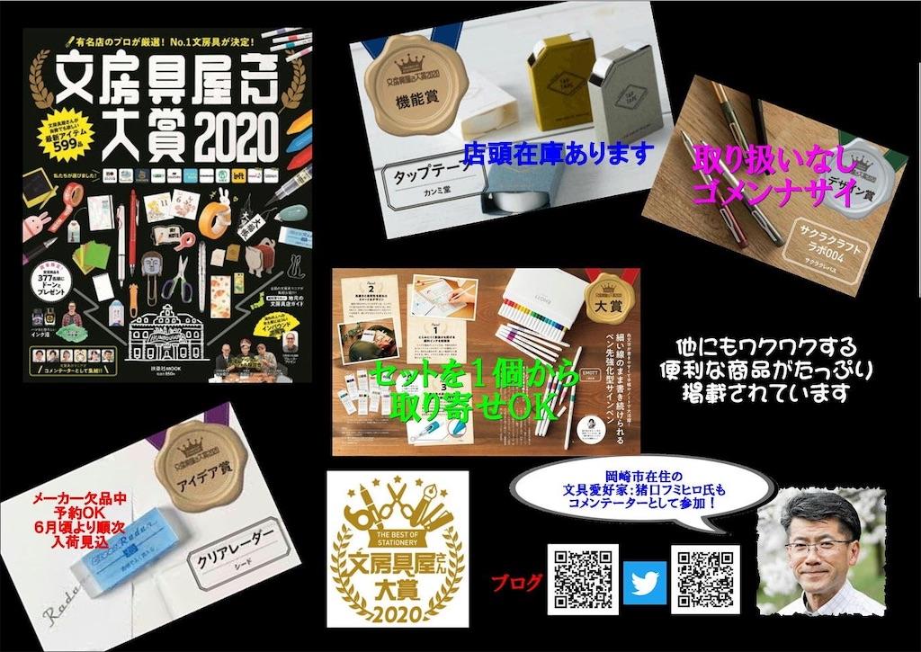 f:id:fumihiro1192:20200210201926j:image