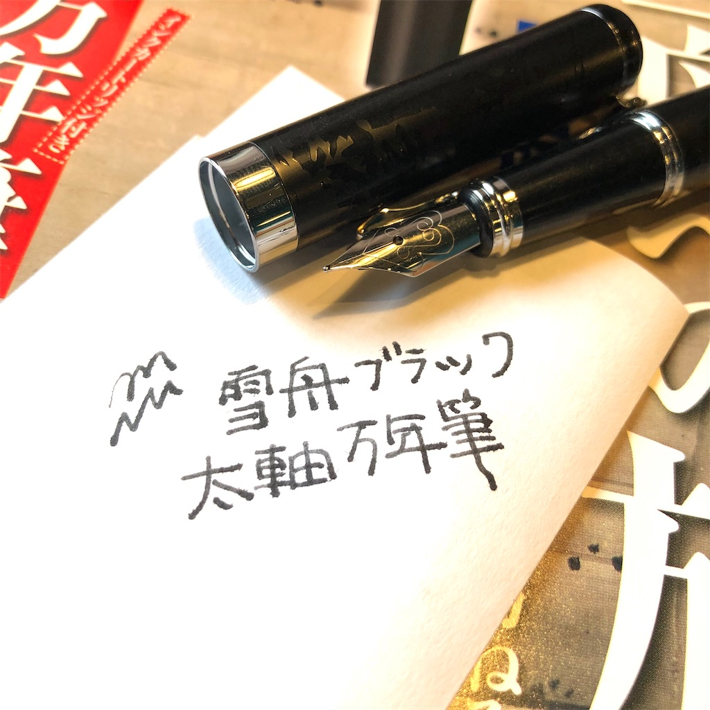 f:id:fumihiro1192:20200215090742j:image