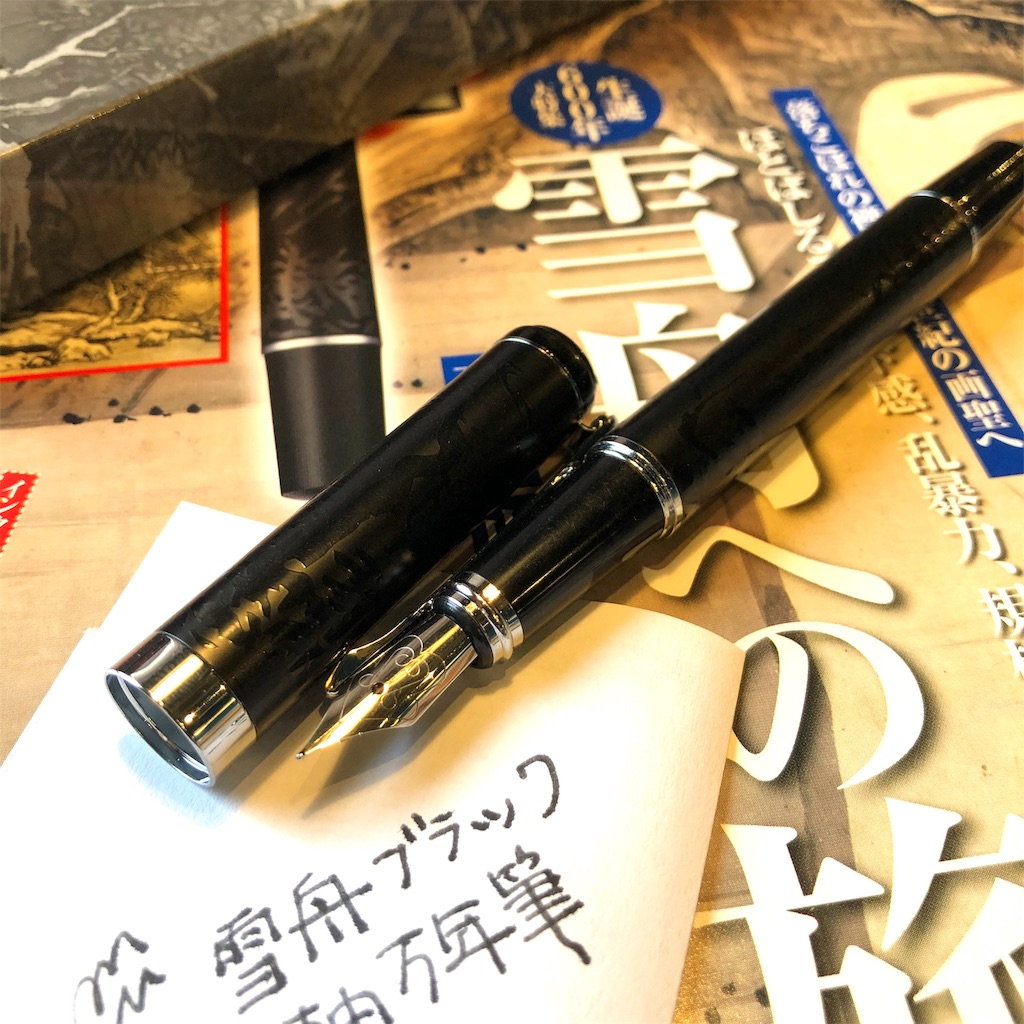 f:id:fumihiro1192:20200215090755j:image