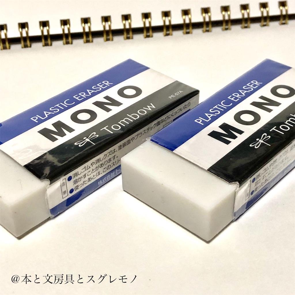 f:id:fumihiro1192:20200216092443j:plain