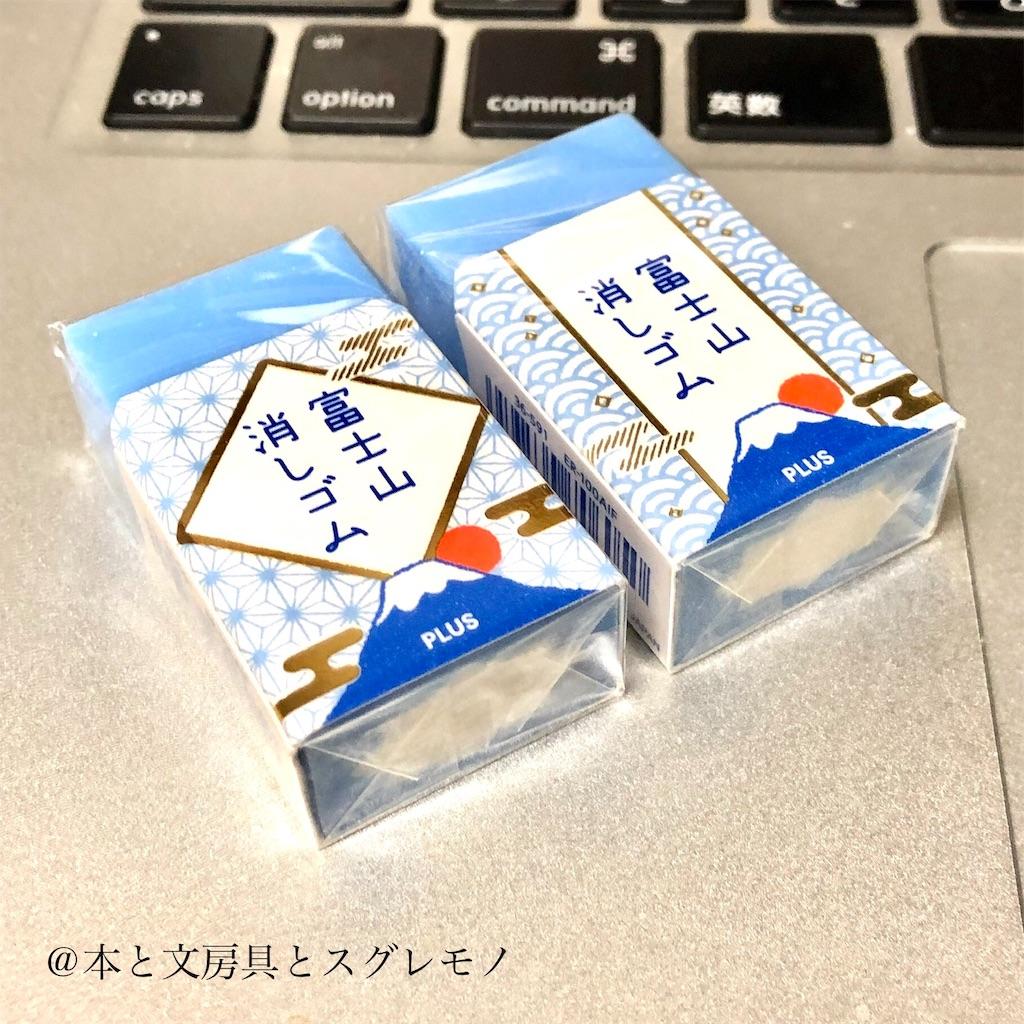f:id:fumihiro1192:20200216092455j:plain