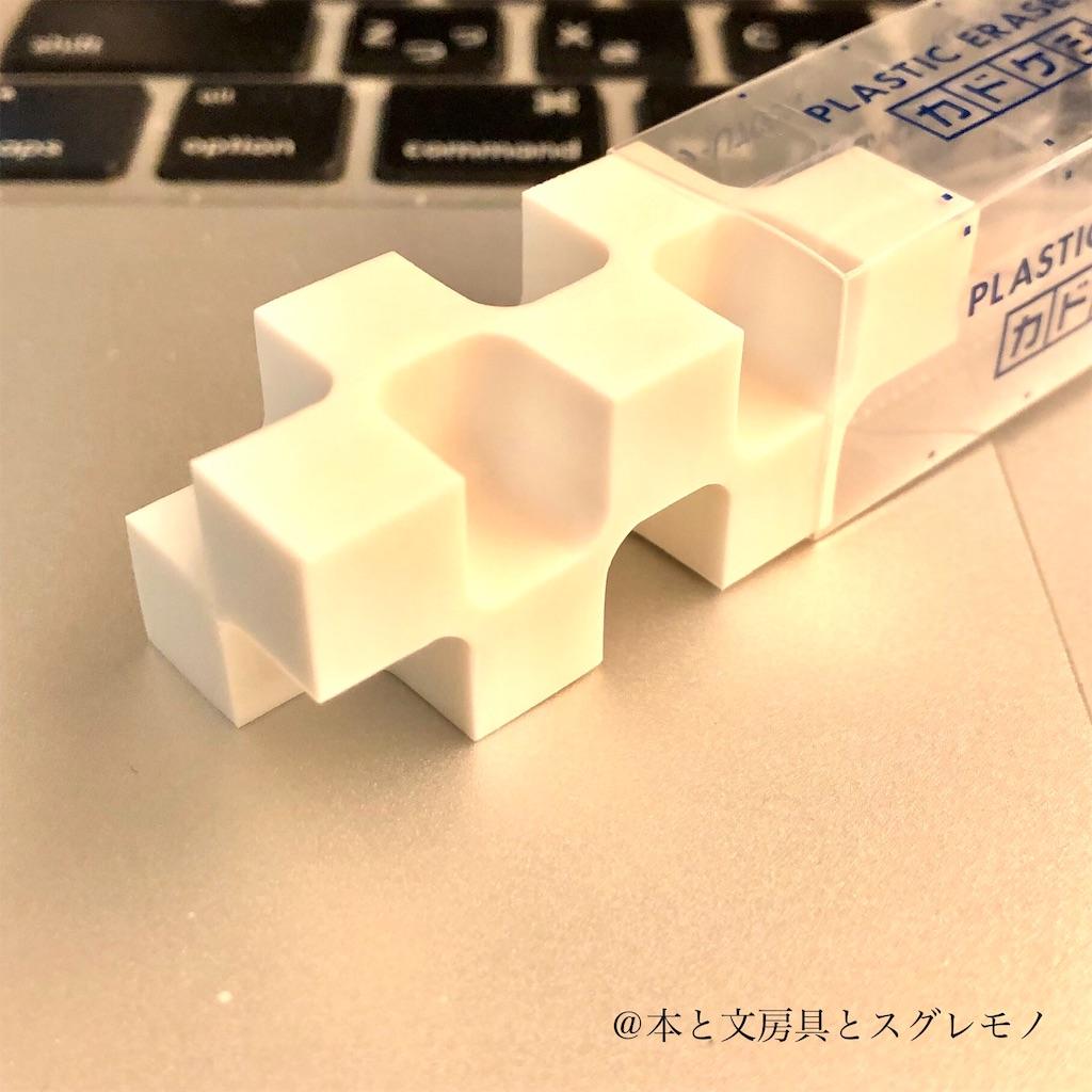 f:id:fumihiro1192:20200216092530j:plain