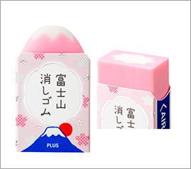 f:id:fumihiro1192:20200219182637j:plain