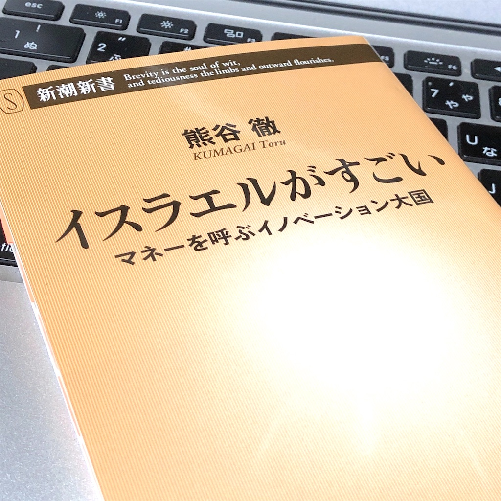f:id:fumihiro1192:20200225203946j:image