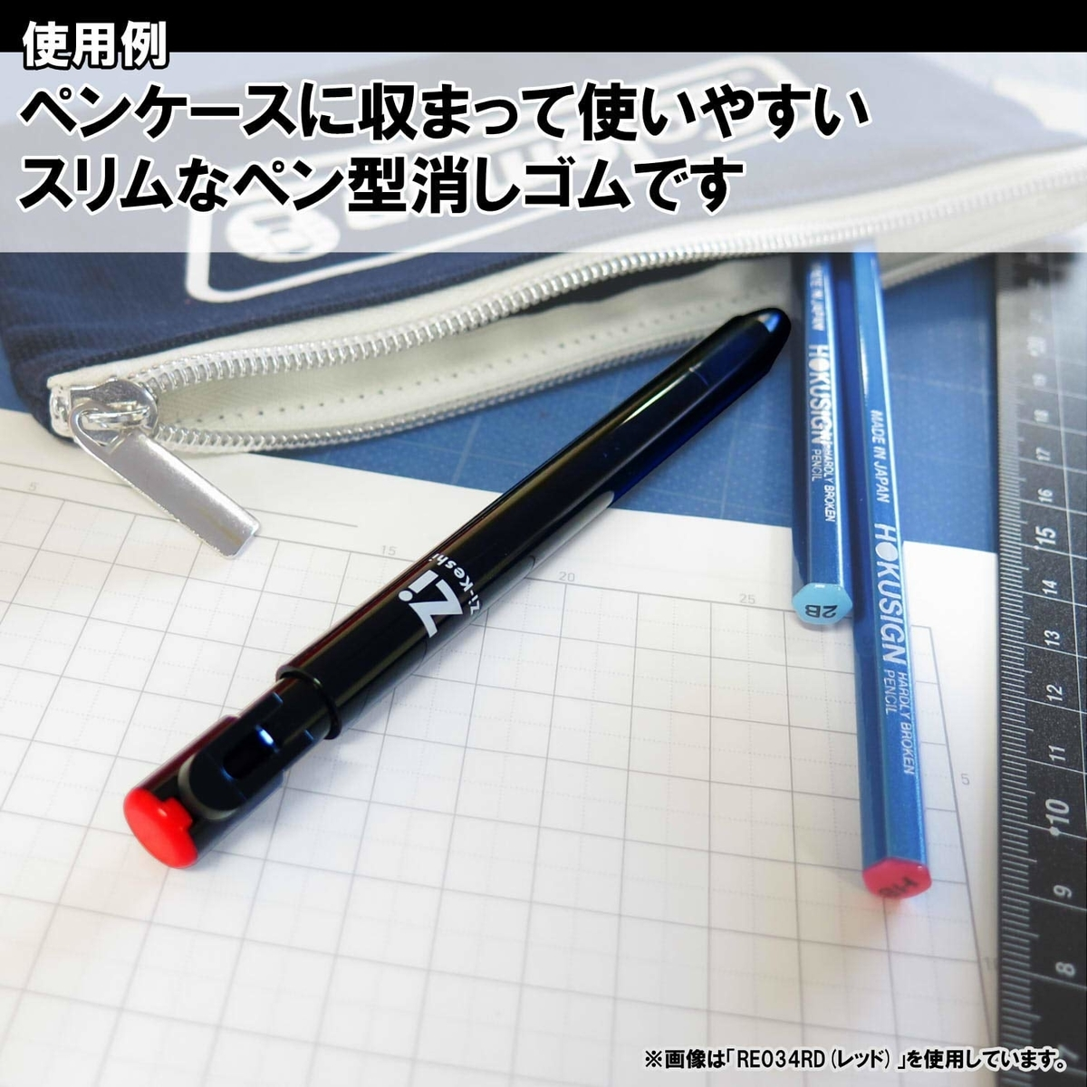 f:id:fumihiro1192:20200226183635j:plain
