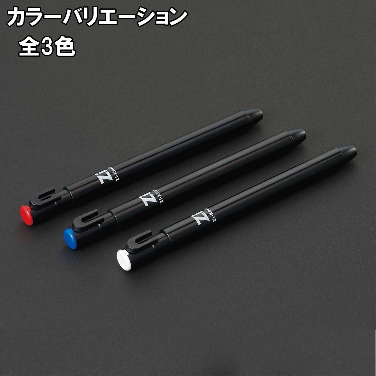 f:id:fumihiro1192:20200226183639j:plain
