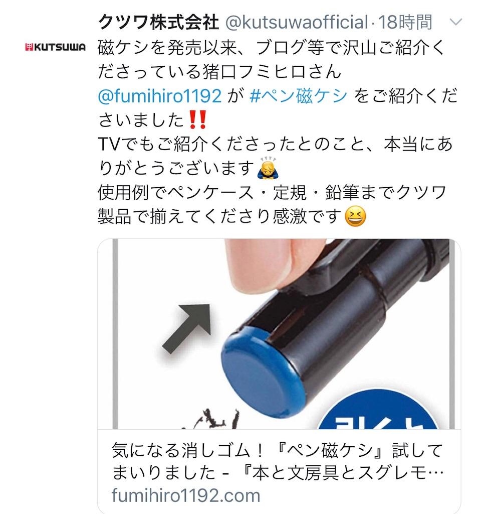 f:id:fumihiro1192:20200229100117j:image