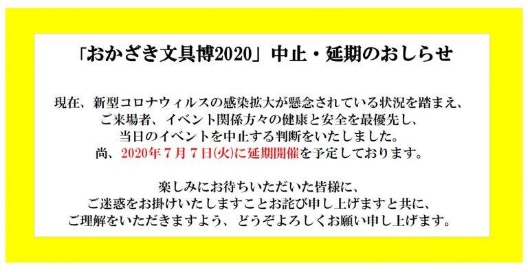 f:id:fumihiro1192:20200301185636j:plain