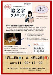f:id:fumihiro1192:20200305195807j:plain