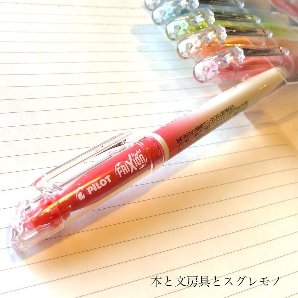 f:id:fumihiro1192:20200307093116j:image