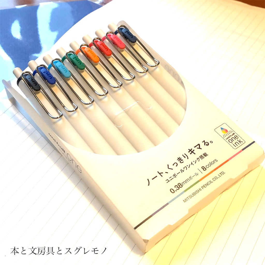 f:id:fumihiro1192:20200308092004j:image