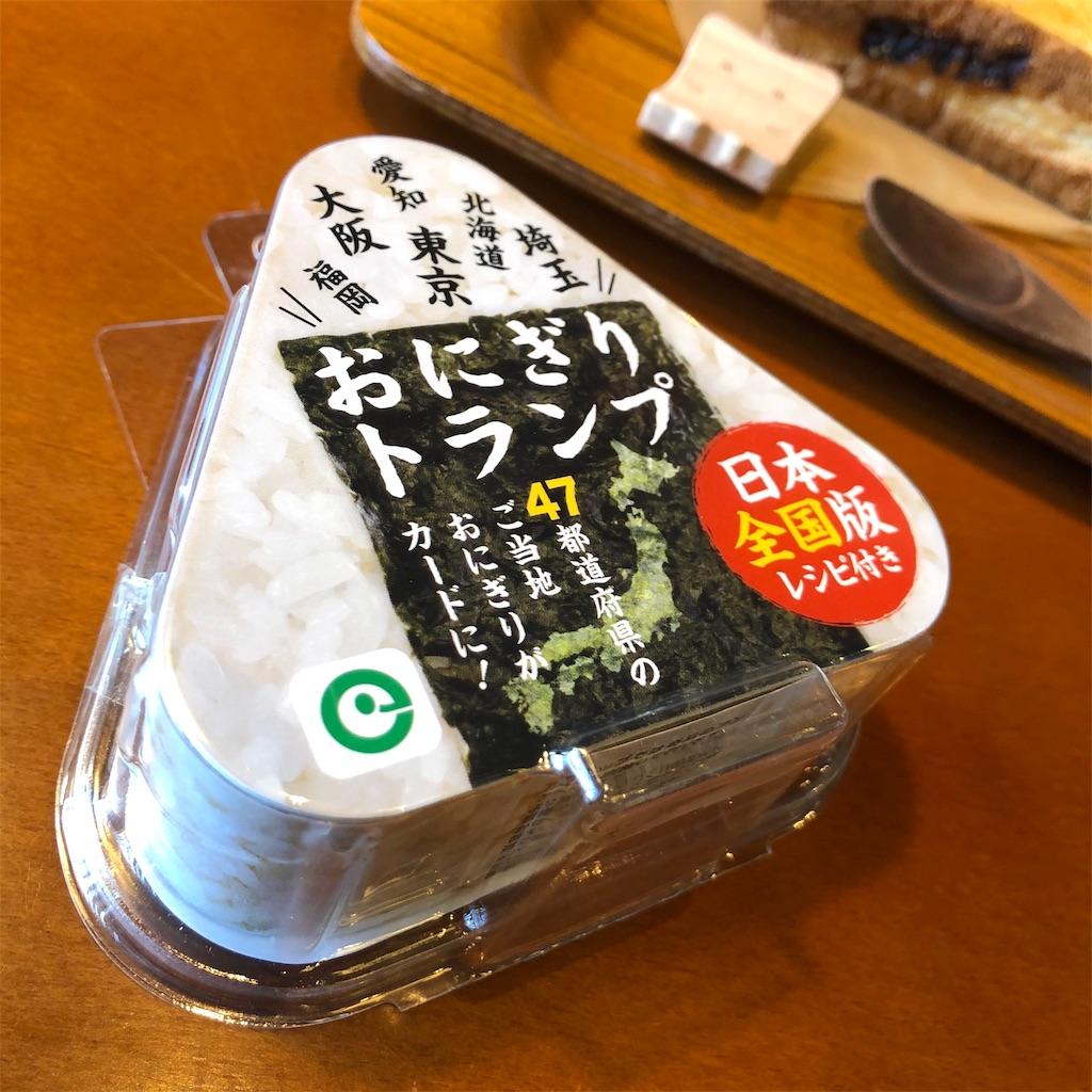 f:id:fumihiro1192:20200315091508j:image
