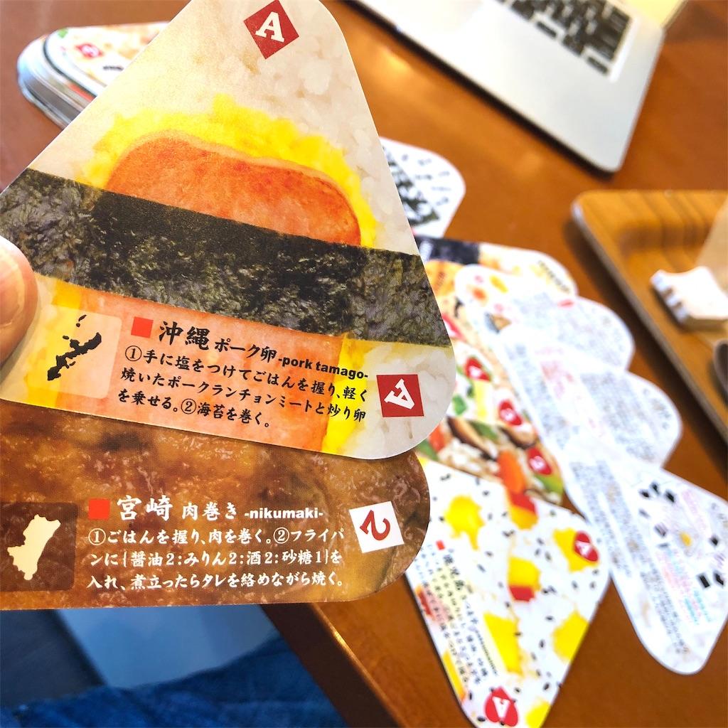 f:id:fumihiro1192:20200315091517j:image
