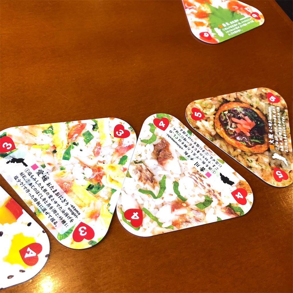 f:id:fumihiro1192:20200315095557j:plain