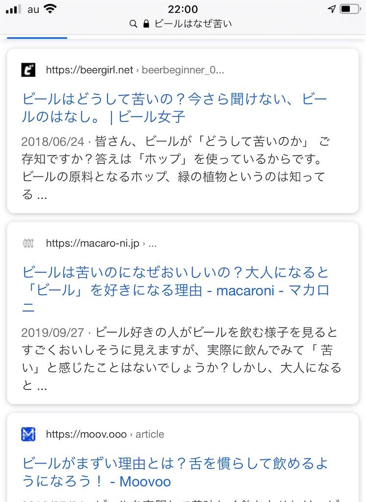 f:id:fumihiro1192:20200323220310j:image