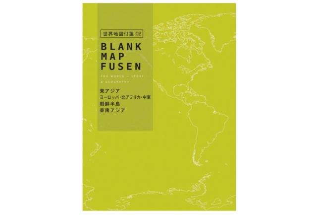 f:id:fumihiro1192:20200328084518j:plain