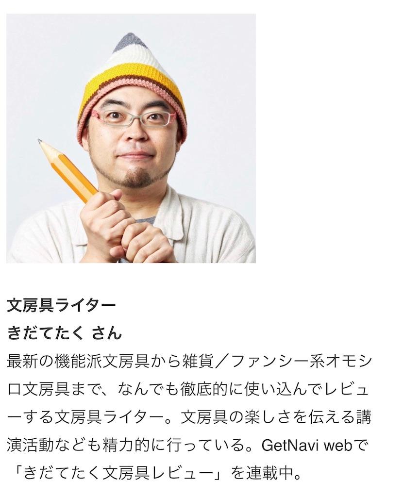 f:id:fumihiro1192:20200329103357j:image