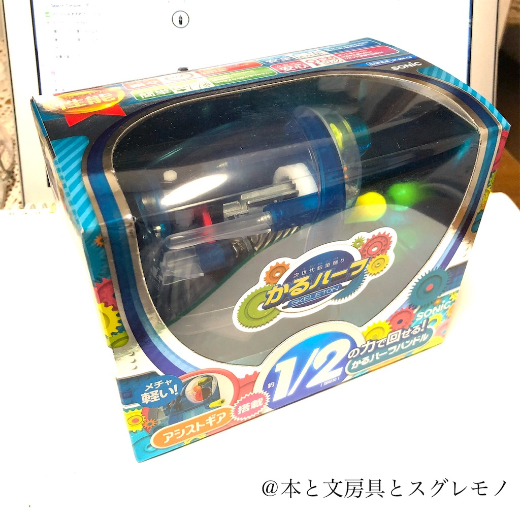 f:id:fumihiro1192:20200402213653j:image