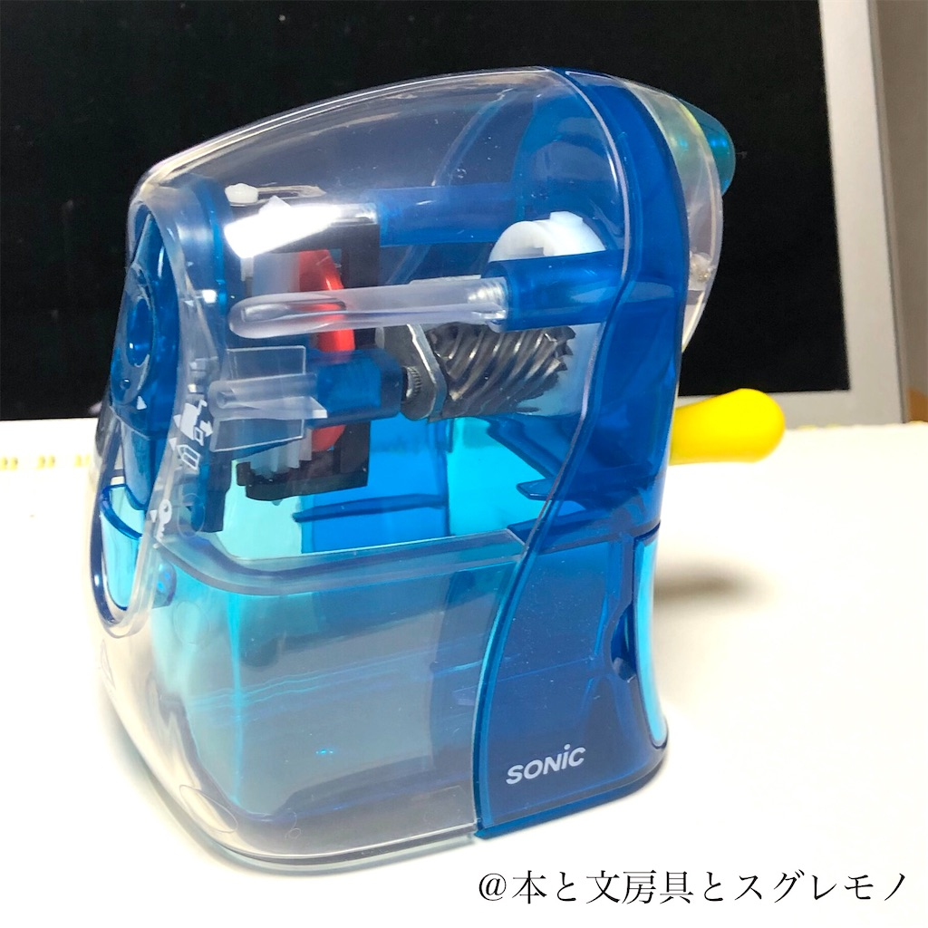 f:id:fumihiro1192:20200402213702j:image