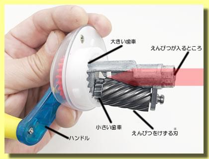f:id:fumihiro1192:20200403030844j:plain