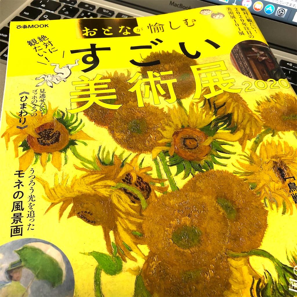 f:id:fumihiro1192:20200406200808j:image