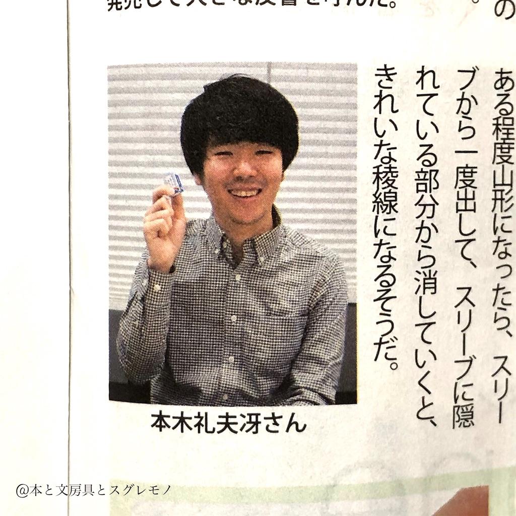 f:id:fumihiro1192:20200408195616j:plain