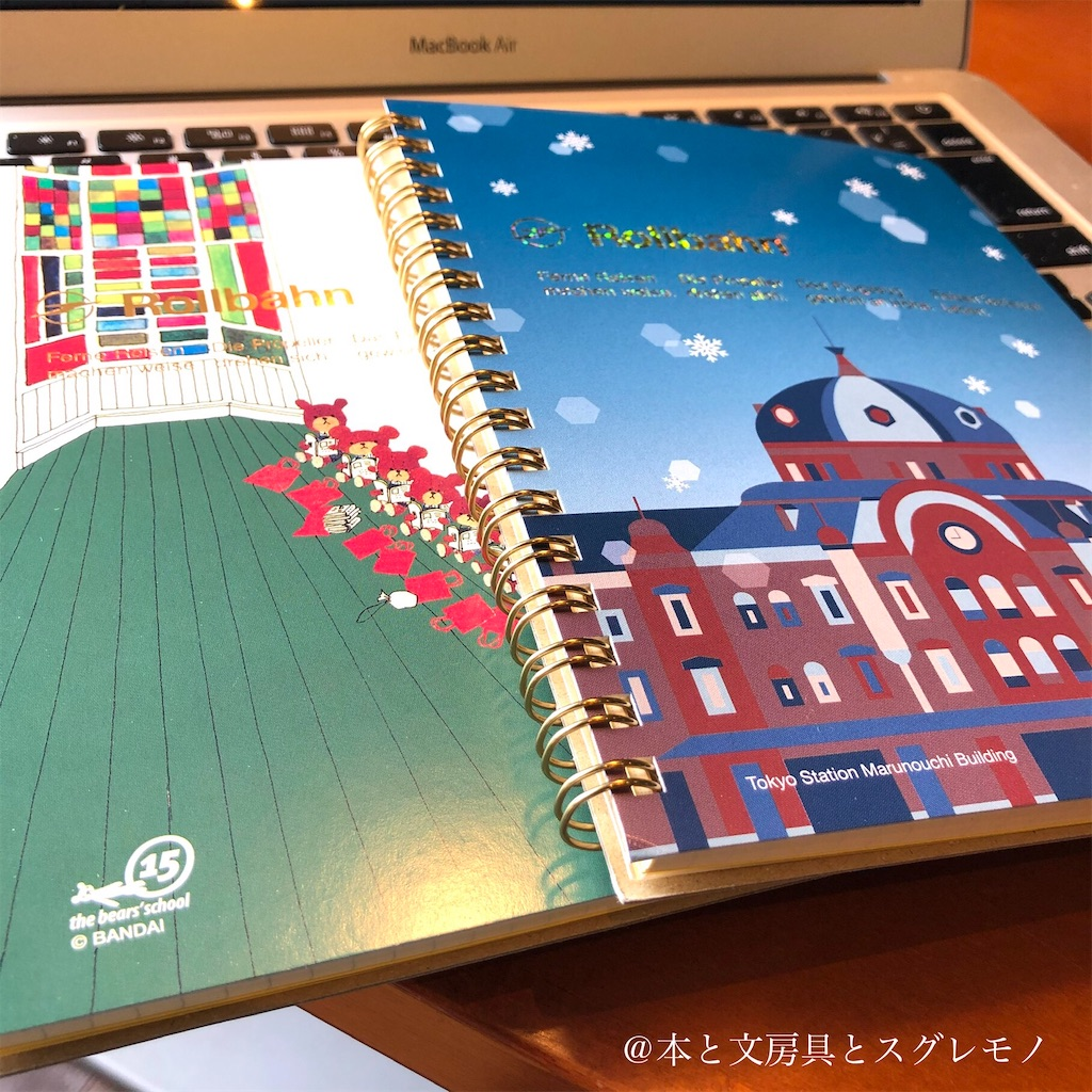 f:id:fumihiro1192:20200411122231j:image
