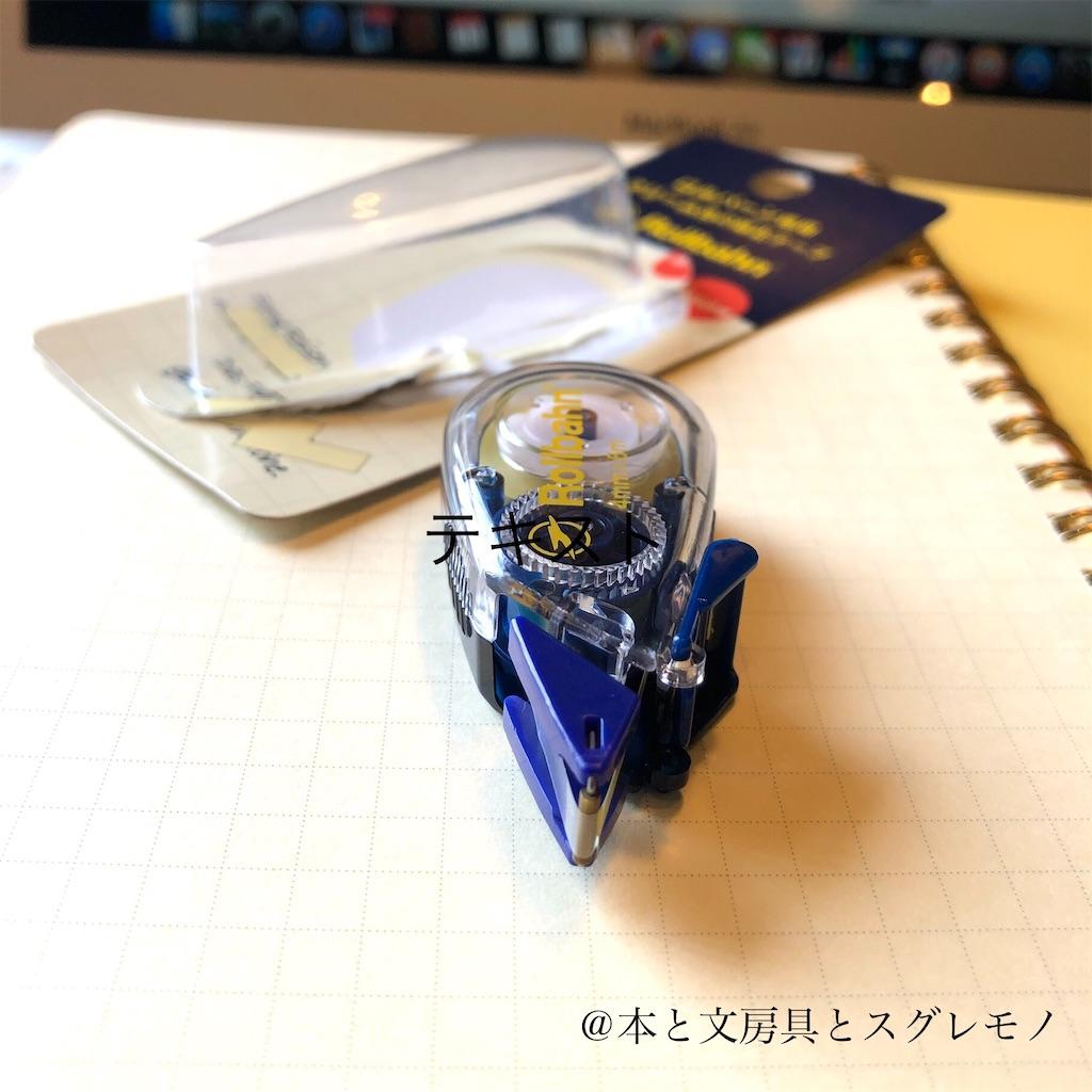 f:id:fumihiro1192:20200411122234j:plain