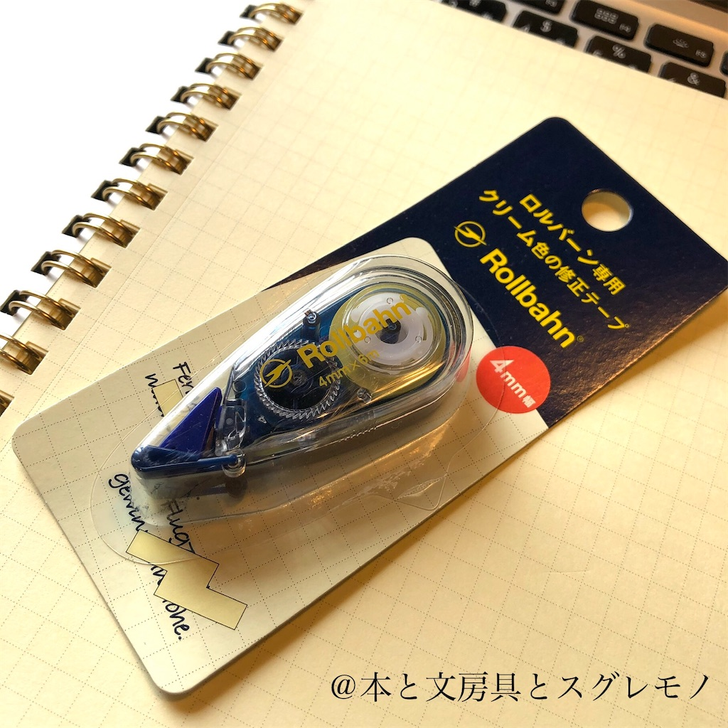 f:id:fumihiro1192:20200411122243j:image