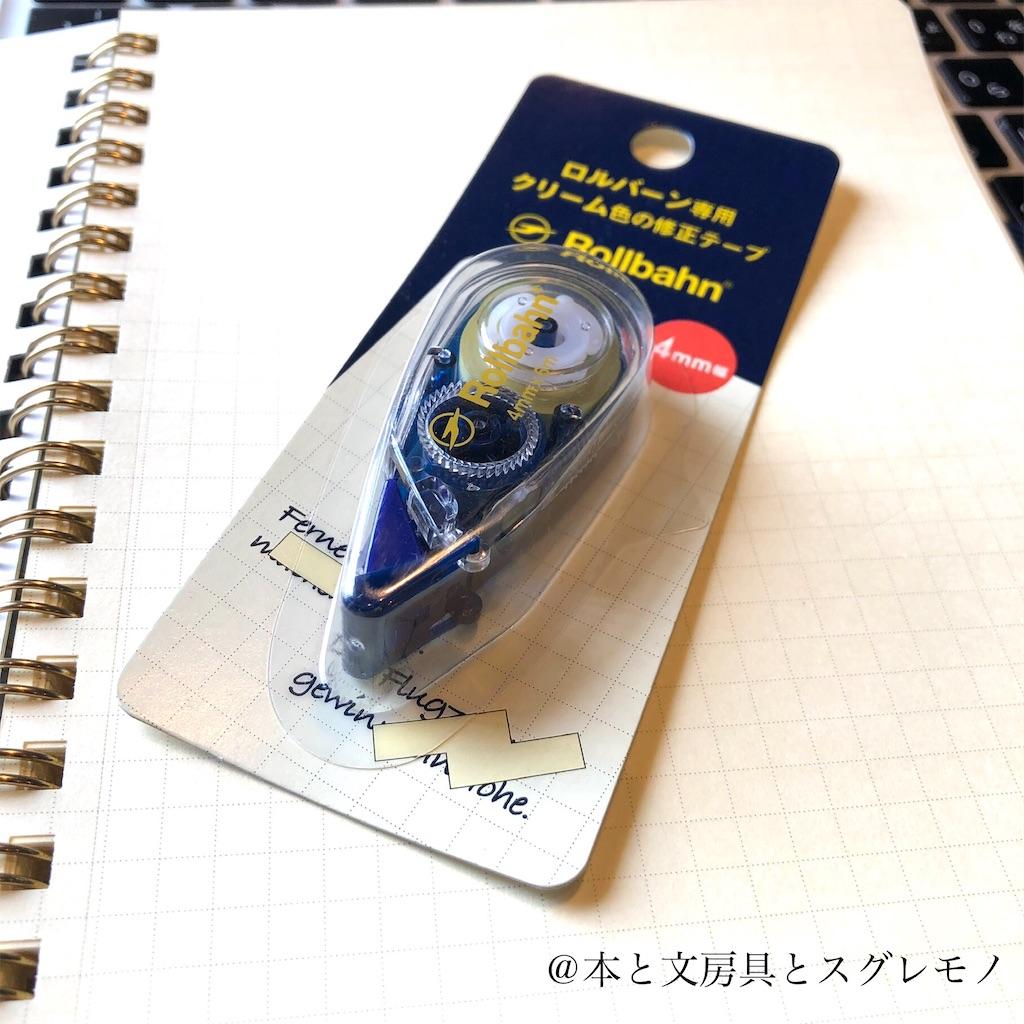 f:id:fumihiro1192:20200411122255j:image