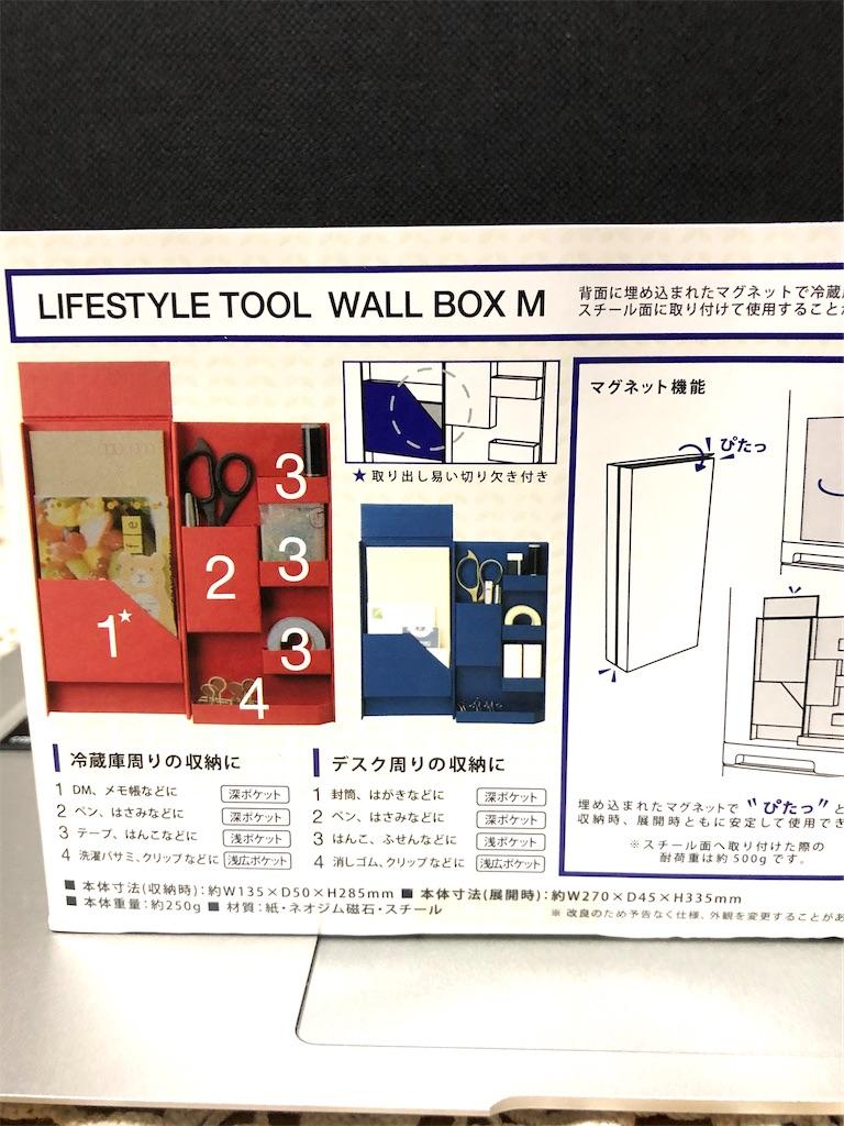f:id:fumihiro1192:20200417201855j:image