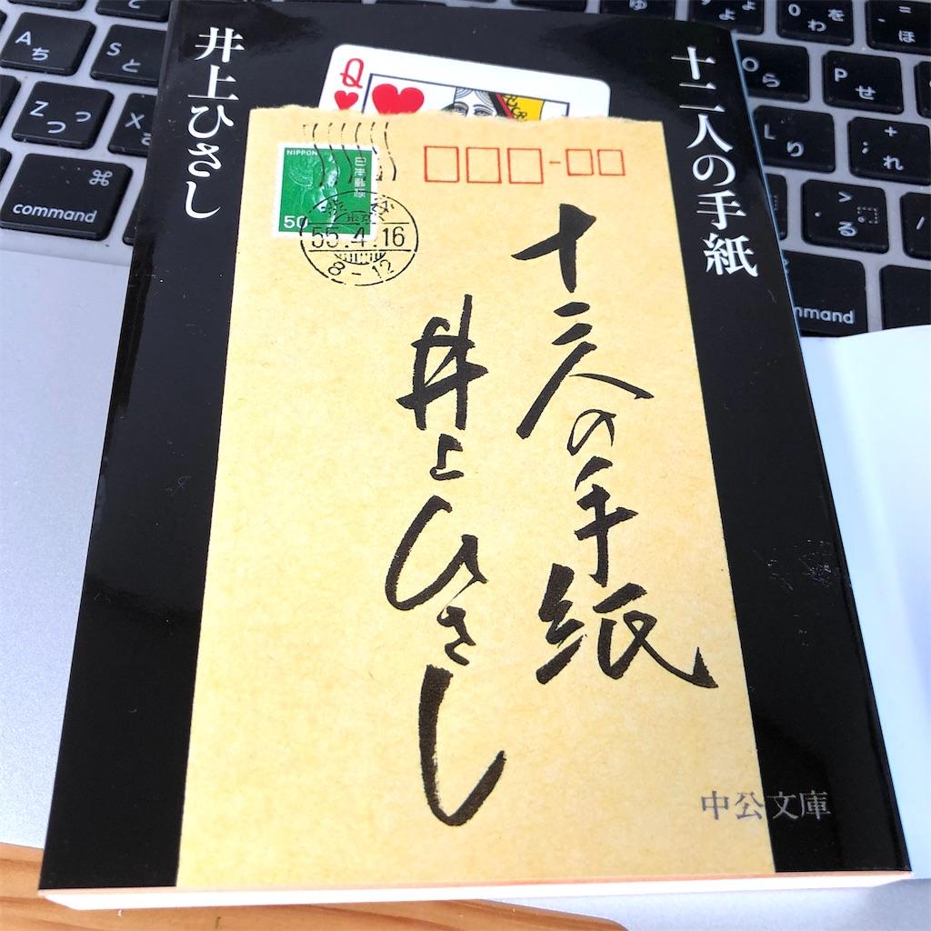 f:id:fumihiro1192:20200418110748j:image