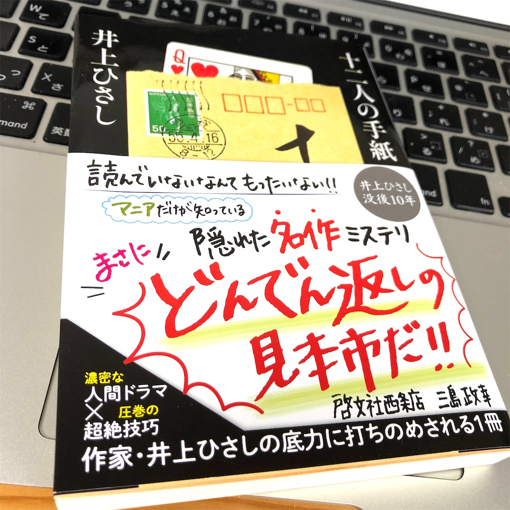 f:id:fumihiro1192:20200418110751j:image