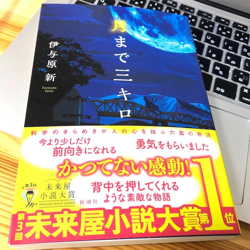 f:id:fumihiro1192:20200418193645j:image