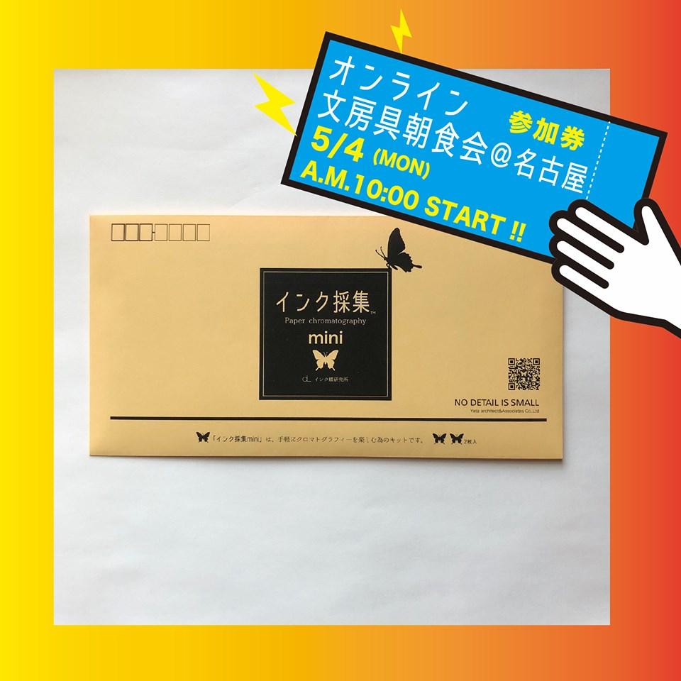 f:id:fumihiro1192:20200422202044j:plain