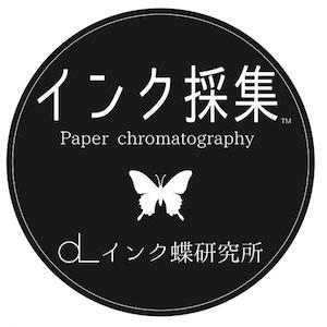 f:id:fumihiro1192:20200504200156j:plain