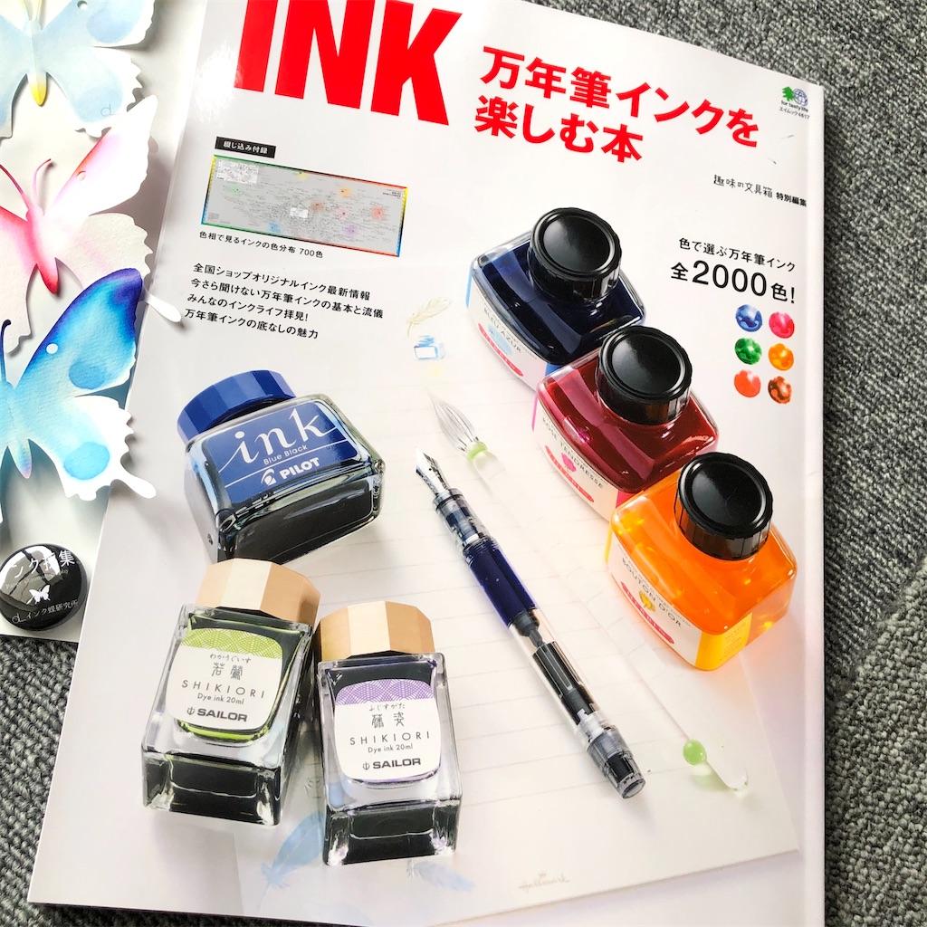 f:id:fumihiro1192:20200506101859j:image